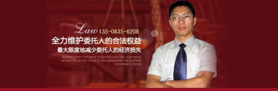 合川免费法律咨询